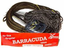 Сети рыболовные BARRACUDA