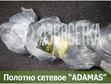 Сетевое полотно ADAMAS 40х0,18х100х200, леска