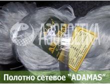 Сетевое полотно ADAMAS 70х0,25х100х150, леска