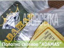 Сетевое полотно ADAMAS 75х0,20х100х200, леска