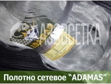 Сетевое полотно ADAMAS 70х0,18х200х200, леска