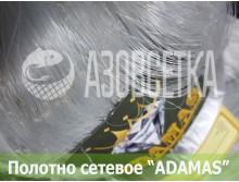 Сетевое полотно ADAMAS 75х0,20х100х150, леска