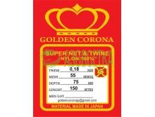 Полотно сетевое Golden Corona, 55х0,18х75х150