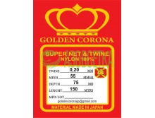 Полотно сетевое Golden Corona, 55х0,20х75х150