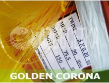Сетеполотно Golden Corona, 90х0.20*3х75х150, скрученная леска
