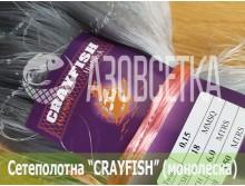 Сетеполотно Crayfish 18х0,15х6х150, монолеска