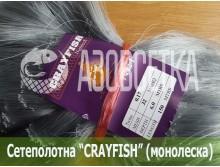 Сетеполотно Crayfish 32х0,17х6х150, монолеска