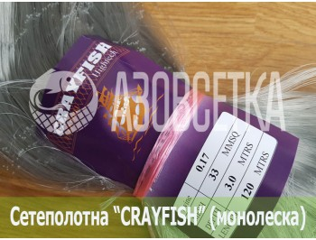 Сетепластина из лески Crayfish 33х0,17х3х120
