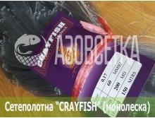 Сетеполотно Crayfish 60х0,17х200х150, монолеска