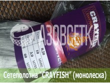 Сетеполотно Crayfish 10х0,20х3х60, монолеска