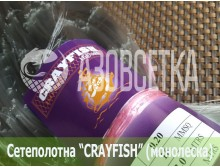 Сетеполотно Crayfish 16х0,20х3х60, монолеска