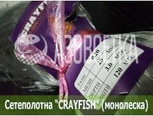 Сетеполотно Crayfish 25х0,20х3х120, монолеска