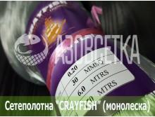Сетеполотно Crayfish 30х0,20х6х150, монолеска