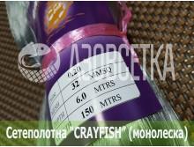 Сетеполотно Crayfish 32х0,20х6х150, монолеска