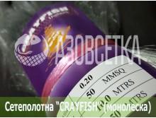 Сетеполотно Crayfish 50х0,20х100х150, монолеска