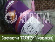 Сетеполотно Crayfish 70х0,20х10х150, монолеска