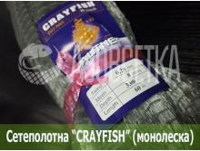 Сетеполотно Crayfish 8х0,20х3х60, монолеска