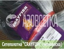 Сетеполотно Crayfish 80х0,20х12х150, монолеска