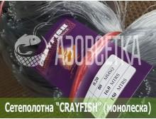 Сетеполотно Crayfish 80х0,20х16х150, монолеска