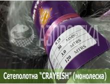 Сетеполотно Crayfish 30х0,25х3х120, монолеска