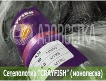 Сетеполотно Crayfish 50х0,25х8х150, монолеска