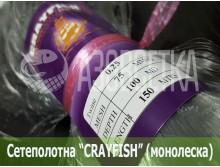 Сетеполотно Crayfish 75х0,25х100х150, монолеска