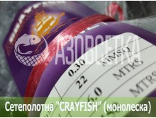 Сетеполотно Crayfish 22х0,30х6х150, монолеска