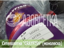 Сетеполотно Crayfish 24х0,30х3х100, монолеска