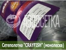 Сетеполотно Crayfish 24х0,30х6х150, монолеска