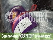 Сетеполотно Crayfish 25х0,30х3х100, монолеска