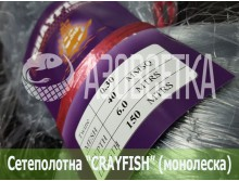 Сетеполотно Crayfish 40х0,30х6х150, монолеска
