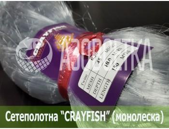 Сетепластина из монолески (монофиламент) Crayfish 45х0,30х10х150