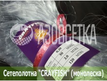 Сетеполотно Crayfish 50х0,30х3х120, монолеска