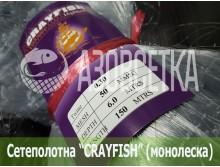 Сетеполотно Crayfish 50х0,30х6х150, монолеска