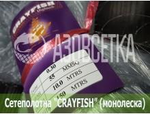 Сетеполотно Crayfish 55х0,30х10х150, монолеска