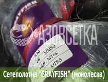 Сетеполотно Crayfish 60х0,30х10х150, монолеска