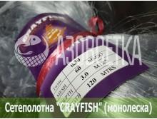 Сетеполотно Crayfish 60х0,30х3х120, монолеска