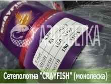 Сетеполотно Crayfish 65х0,30х10х150, монолеска