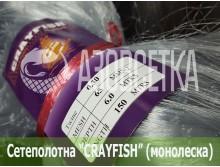 Сетеполотно Crayfish 65х0,30х6х150, монолеска