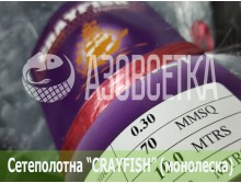 Сетеполотно Crayfish 70х0,30х10х150, монолеска