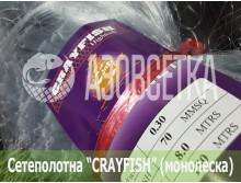 Сетеполотно Crayfish 70х0,30х8х150, монолеска