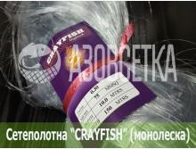 Сетеполотно Crayfish 75х0,30х10х150, монолеска