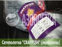 Сетеполотно Crayfish 75х0,30х8х150, монолеска