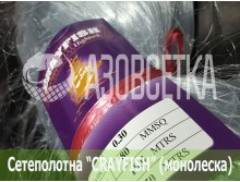 Сетеполотно Crayfish 80х0,30х10х150, монолеска