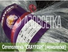 Сетеполотно Crayfish 80х0,30х3х120, монолеска