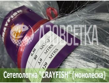 Сетепластина из монолески (монофиламент) Crayfish 80х0,30х3х120