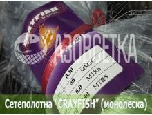 Сетеполотно Crayfish 80х0,30х6х150, монолеска