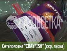 Сетеполотно Crayfish 60х0,20*5х1.8х60, скр. леска