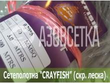 Сетеполотно Crayfish 60х0,20*5х3х100, скр. леска