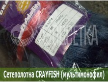 Сетеполотно Crayfish 65х0,15*4х6х150, скр. леска
